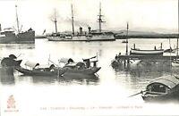 Chinese Postcard Tonkin Haiphong Le Kersaint Quittant la Rade antique