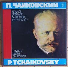SVETLANOV Tchaikovsky The Sleeping Beauty MELODIYA 4LP BOX SET C10-15285-92