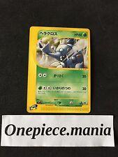 Japanese Pokemon Card 1st Edition 015/088