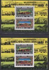 KOREA, 1980. Railway Sheet 2003a Perf-Imperf,  Mint **