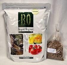 Bonsai Dünger Bio Gold 350 gr aus Japan Ficus Kiefer Wacholder Orchideen