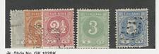 Suriname, Postage Stamp, #17-21 Used, 20 Mint Hinged, 1890