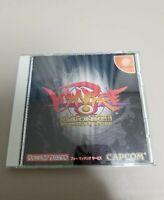 Vampire Chronicle Sega Dreamcast DC