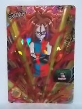 Super Dragon Ball	Heroes UM Promo	UMP-15		Android 21
