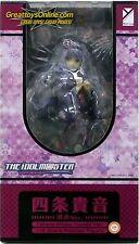 FREEing 1/8 The IDOLMASTER - Takane Shijou Yukata Ver PVC Figure 4571245295422
