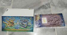 龙年 France 2012 Dragon Lunar New Year Stamp 1v Sheet Presentation Pack Folder