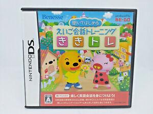 Nintendo DS - Kikiite Hajimaru : Eigo Kaiwa Training Original Japan