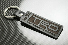 Handmade Leather Keychain Keyring for Toyota TRD