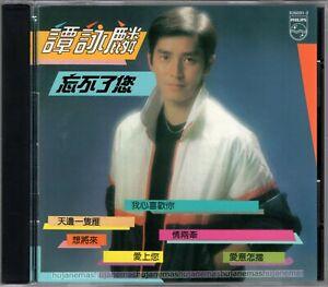 ALAN TAM 譚詠麟 忘不了您 2004 PHILIPS MALAYSIA / HONG KONG EDITION 銀圈版 CD VERY RARE