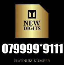 GOLD EASY PREMIUM VIP MOBILE NUMBER PLATINUM UNIQUE BUSINESS SIM CARD 🇬🇧