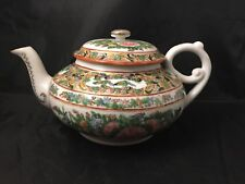 More details for vintage chinese teapot hand painted decorated butterflies with flowers
