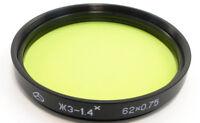 ⭐NEW⭐ Russian USSR Yellow-Green YG-1.4x Lens Filter 62mm Volna-3 Telear Vega 28B