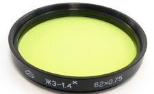 *NEW* Russian USSR Yellow-Green YG-1.4x Lens Filter 62mm Volna-3 Telear Vega 28B