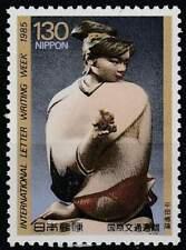 Japan postfris 1985 MNH 1663 - Letter Week