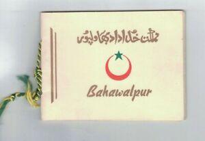 BAHAWALPUR, INDIA & PAKISTAN 1948/49 Gold & Green PRESENTATION BOOKLET