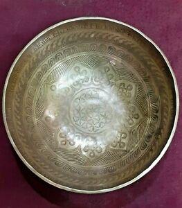 Gehämmerte Klangschale Singing Bowl flower of life and Mandala Etched