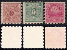 "R1201, ""Cloud & Dragon"", Qing Dynasy Revenue Stamp 3 pcs, China 1908 VF"