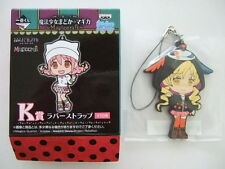 Mami Tomoe Rubber Strap Key Chain Puella Magi Madoka Magica magiccraft mcK