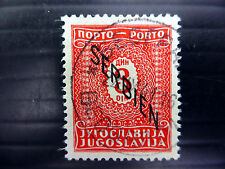 SERBIA 1941 Postage Due SGGD19 Fine/Used NEW LOWER PRICE FP5291