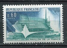 STAMP / TIMBRE FRANCE NEUF LUXE ** N° 1519 ** MONTREAL EXPOSITION