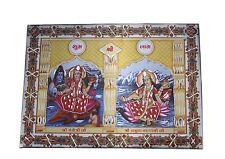 "Gangotri Ji Yamuna Maharani Ji aluminio Dios Hindú foto marco tradicional 6""x8"""