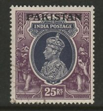 Pakistan 1947 George VI 10r Slate-violet and purple SG 19 Fine used.