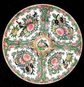 Antique Vintage Enamel Painted Rose Medallion Asian Style Butterfly Plate Dish