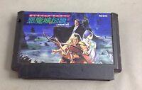 Akumajo Densetsu Castlevania 3 III NES nintendo Famicom FC Video Games JAPAN