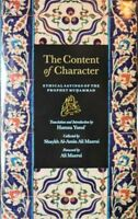 The Content of Character: Ethical Sayings of the Prophet Muhammad (pbuh) (HB)