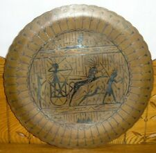 """Old Copper & Silver ? Mixed Metal Egyptian Motif Wall Plaque Charger - 13 7/8"""""""