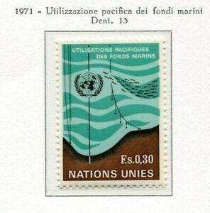 19512) United Nations (Geneve) 1971 MNH Marine Life
