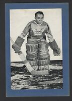 1934-44 Beehive Group I Toronto Maple Leafs Photos #321 George Hainsworth
