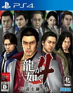 Yakuza 4 Ryu ga gotoku Sony Playstation 4 PS4 From Japan F/S Tracking NEW