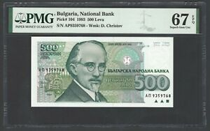 Bulgaria  500 Leva 1993 P104 Uncirculated Grade 67