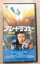 Blade Runner (1982) Ridley Scott Ridley Scott Harrison Ford Rutge VHS NTSC