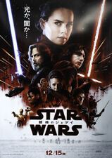 Star Wars : The Last Jedi 2017 B Japanese Chirashi Mini Movie Poster B5