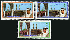 Saudi Arabia 1081-1083, MNH. King Fahd and Mosques at Medina & Mecca, 1988