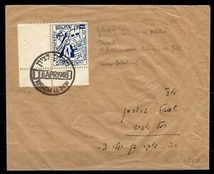 ISRAEL , 1948 , scarce local issue , RISHON LEZION on COVER ! LOOK !