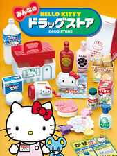 Re-Ment Miniature Sanrio Hello Kitty Pharmacy Drug Store Full set of 8 pieces