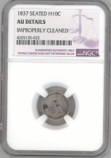 United States Seated Liberty Half Dime No Stars 1837 NGC-AU Details coin