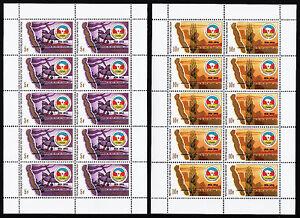 BURUNDI — SCOTT 643-647 — 1986 CEPGL MAPS SET — SHEETS/10 — MNH — SCV $400.00