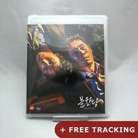 The Merciless .Blu-ray (Korean)