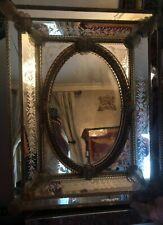 Exquisite Antique Venetian Murano Wall Mirror