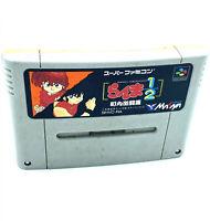 Jeu SNES Ranma 1/2 chounai rantou Hen Super Famicom Nintendo Cartouche Japonais