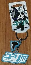 Yuri on Ice Logo and Skate Charm Key Chain New with Tags