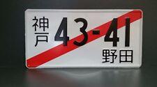 Vorläufiges Überführungs Kurzzeit Japan Kennzeichen JDM Nummernschild SELTEN !!