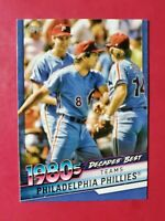 2020 Topps Series 2 Decades Best DB-58 Phillies *BLUE VARIATION* RARE PETE ROSE!