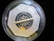 Congo 2007 10 Francs Decision Coin Octagon RARE PROOF - Unusual - Beautiful