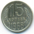 Russia Russian USSR Soviet Coipper-Nickel Coin 15 Kopeks 1968 UNC SCARCE