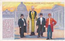 C3973) IL GIGANTE RUSSO PISJAKOFF, L'UOMO PIU' GRANDE DEL MONDO A ROMA.